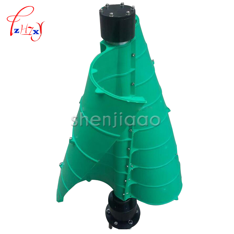 1PC 100W vertical wind generator vertical axis small wind generator for Road Homes high quality generator 1 pc 100