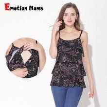 Emotion Moms Цветочная Беременность Материнство Одежда Топы для кормящих мам Грудное вскармливание Топы для беременных женщин Летний жилет топы