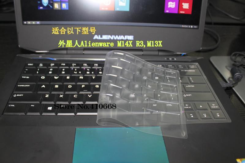 Silicone laptop keyboard Cover Protector skin for M13 Alienware 13 Alienware 14 R3 MX14 R3 P39G