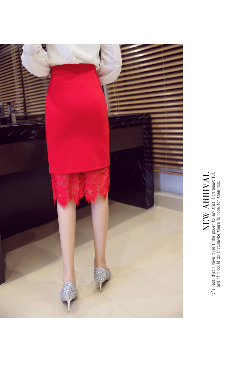 Lace Patchwork Office Pencil Midi Bodycon Skirt 5
