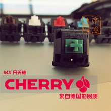 1 pc asli Jerman cherry MX Abu-abu/Hijau/Putih CHERRY keyboard beralih keyboard axis axis 2 pins 3 warna untuk pilihan(China)