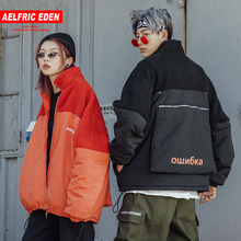 Aelfric Eden Harajuku Fleece Men Jacket Zip Color Block Big Pocket Letter Print