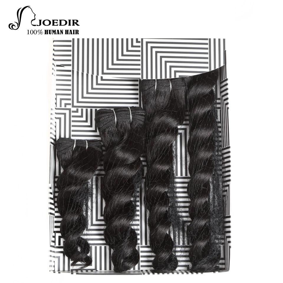 Joedir Human Hair Bundles Malaysian Curly Hair Deep Wave Bundles 160g 4 Bundles Deal Hair Pieces One Pack Natural Hair Extension