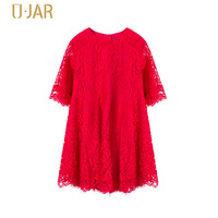 UJAR Solid Color A-line Girls Lace Dress For School Kids Flare Sleeve Embroidered Knee-Length Hollow Out Summer Dresses U42O401
