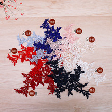 20Pieces Factory Price White Black Pink Red Sapphire Embroided Floral Lace Applique Sewing Trim Wedding Dress Accessories