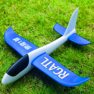 yuanlebao Outdoor Fun ultra-light plane toys for children