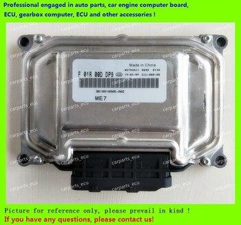 For F01R00DDP9/F01RB0DDP9 3610010005-A02 ME7 Zotye car engine computer board/ME7.8.8/ME17 ECU/Electronic Control Unit/