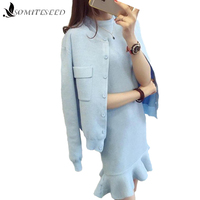 2016 Autumn Winter Women Dress Suit Set Solid Casual Knit Coat With Tank Dress Fashion Runway