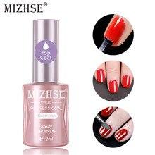 MIZHSE 18 мл верхнее покрытие Базовое покрытие УФ светодиодный гель лак для ногтей не протирать верхний слой и Базовое покрытие для гелевых ногтей Полупостоянный неочищающий