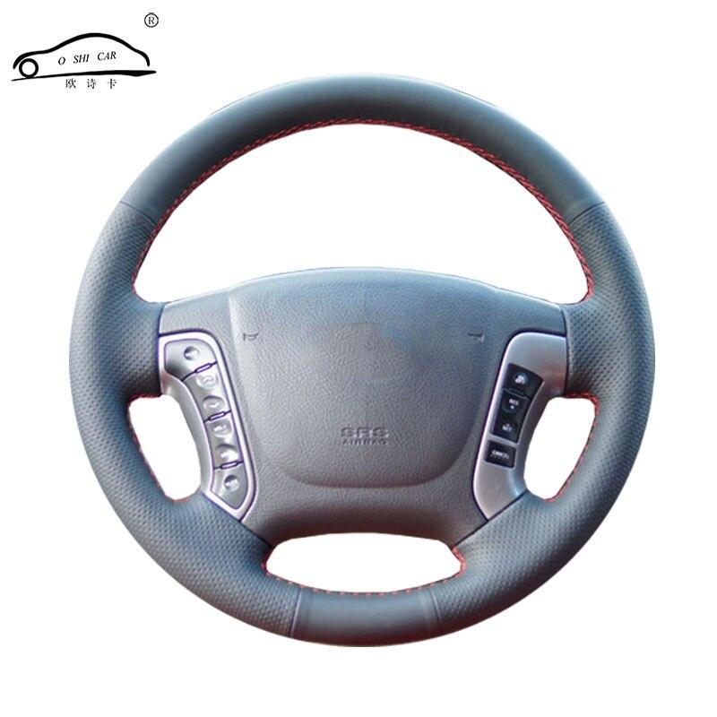 Artificial Leather car steering wheel braid for Hyundai Santa Fe 2006-2012/Custom made dedicated auto steering-Wheel Cover
