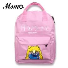MSMO Японский Саманта Вега Sailor Moon Женщины Рюкзак Школьные Сумки Для Девочек-Подростков Книга Сумка Рюкзак Harajuku Стиль Back pack