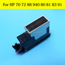 3 шт./лот Обложка печатающая головка для hp 88 HP88 печатающей головки протектор для HP L7590 L7650 L7680 L7681 L7700 L7750 L7780 K550 K5400