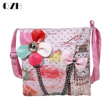 Fashion Cute flowers Bow Kids Children Girls Bag Flap Shoulder Bag Handbag  Lovely Messenger Bag Top Quality
