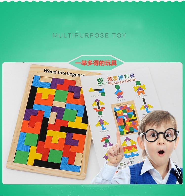 Vruće prodaja šarene drvene tangram mozgalice puzzle igračke - Igre i zagonetke - Foto 6