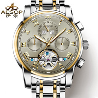 AESOP Man Automatic Mechanical Watch Relogio Masculino Men Luxury Gold Blue Men's Wristwatch Waterproof Male Clock Men Luminous