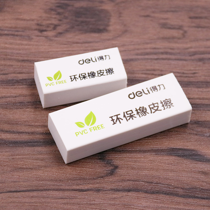4Pcs PVC Free Safety Rubber Eraser For Students Pencil Eraser White Color School And Office Supplies Deli 71071 71072