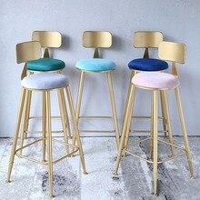 Красивый золотой барный стул