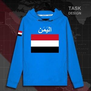 Image 3 - Yémen yéménite Arabi YEM Islam hommes à capuche pulls à capuche haut hommes sweat streetwear vêtements survêtement nation drapeau printemps 02