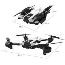 SG900-S SG900 GPS Drone with Camera HD 720P 1080P 4CH FPV Wifi RC Drones Auto Return Quadcopter Helicopter sg900 s gps drone with camera hd 1080p professional fpv wifi rc drones altitude hold auto return dron rc quadcopter helicopter