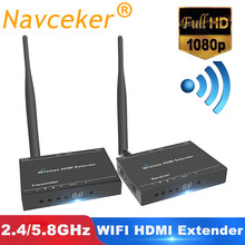 ZY-DT212W 100M Wireless Extender 2.4GHz/5GHz HD 1080P HDMI 1.3 for HDTV 3D WiFi HDMI Sender Transmitter Receiver Support HDCP1.4(China)