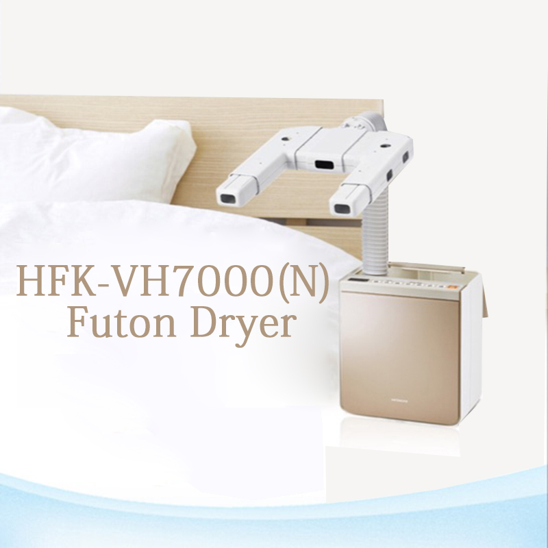 Futon Dryer 3D drying technology Household bedding dryer quilt drying machine for all seasons HFK-VH7000(N) arun bhagat ashutosh chavan and yatiraj kamble solar drying technology