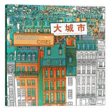 Chinese coloring book for adults children Relieve Stress Kill Time Fashion Painting Drawing colouring Books