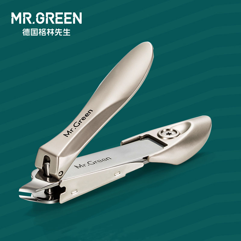 MR.GREEN oblique nail clippers high quality stainless steel repair dead skin  finger plier Medium Nail chip storage-in Clippers & Trimmers from Beauty & Health