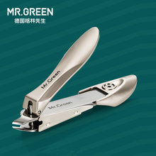 MR.GREEN ukośne obcinacz do paznokci wysokiej jakości stal nierdzewna naprawa martwa skóra palec szczypce średnie przechowywanie wiórów paznokci