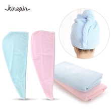 cap towel thickening High-quality