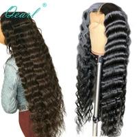"Long Human hair lacefront Wig Deep Wave Lace Wigs 180% 300% Thick Density Brazilian Remy Hair Black 26 28 30"" 32"" 13x4 Qearl"