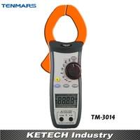 Multímetro Digital Grampo Multímetro Medidor TENMARS TM 3014|clamp multimeter|digital multimeter clamp|multimeter clamp -