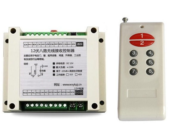 DC12V 8CH 10A RF wireless remote control switch system transmitter & receiver relay Learning Code/lamp/ window & Smart home