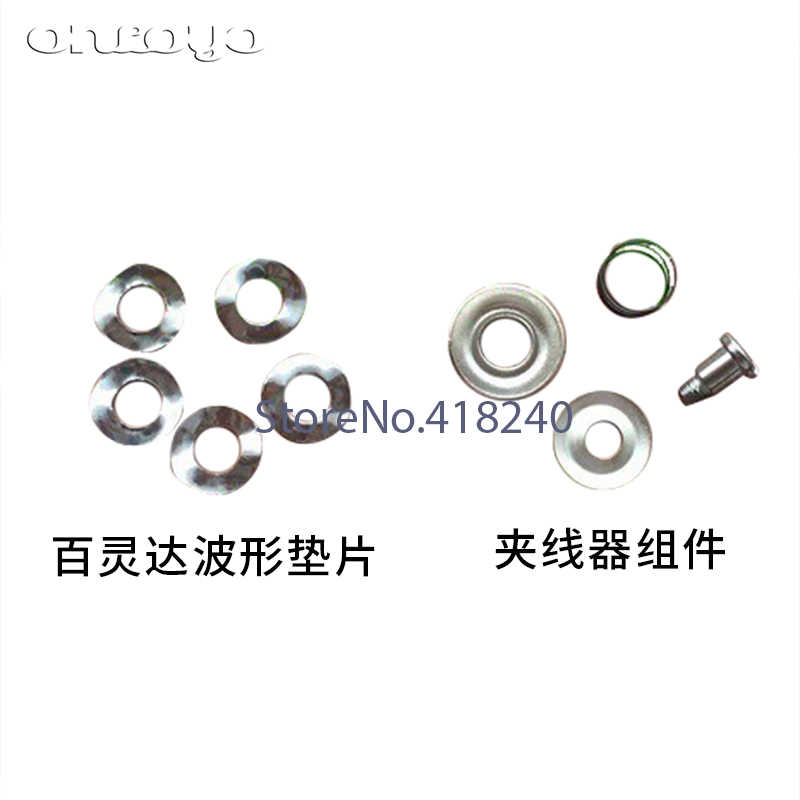 Computer embroidery machine parts for BARUDAN accessories waveform gasket thread tension parts small wire clip assembly