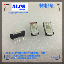 цена на 10pcs/lot ALPS amplifier 3 position small band signal slide switch dual SSSS923200
