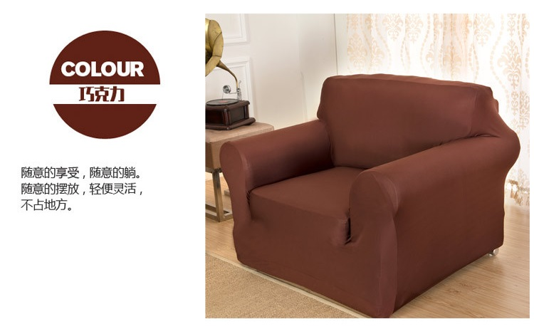 Black Color Tight All Inclusive Slipcover Stretch Fabric Elastic Sofa Cover  Single Seat Sofa Cover Home Decor Manta Para Sofa In Sofa Cover From Home  ...