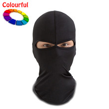 Tactical Face Mask Military Colourful Balaclava Headgear Beanies Cap Breathable Helmet Liner Hood Quick Dry Windproof Head Cover(China)