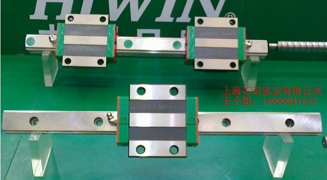 100% genuine HIWIN linear guide HGR15-1800MM block for Taiwan hiwin 100