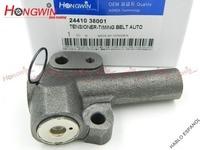 Genuine No.:24410 38001 Hydraulic Timing Belt Tensioner Adjuster Fits Hyundai SANTA FE Fits KIA OPTIMA SPORTAGE 2.0L 2.4L 99 06