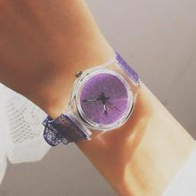 Cute Vogue Candy Bling Clear Delicate Rubber Quartz Wristwatches Wrist Look ahead to Ladies Girls College students OP001