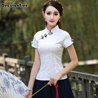 2019 new hanfu women chinese tops china ancient costume traditional hanfu female tops & girl tang suit costume