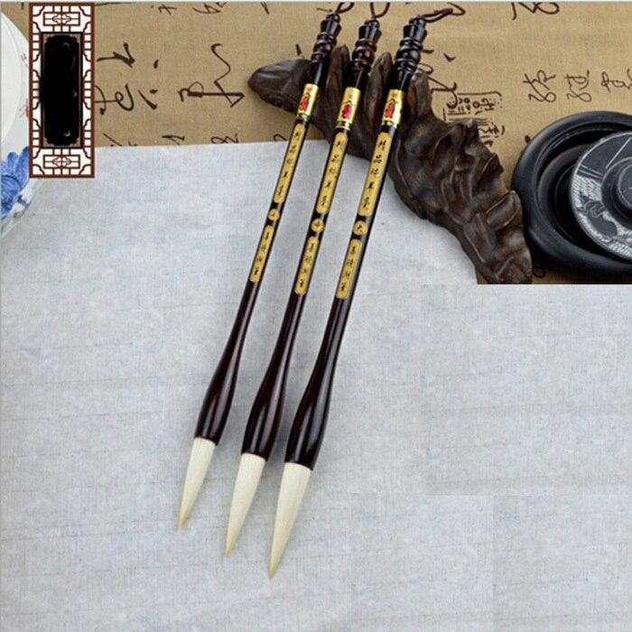 Chinese Calligraphy Brush Pen Writing Painting Brush