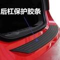 Car Rear Bumper Scuff Protective Sill Cover For Nissan Teana X-Trail Qashqai Livina Tiida Sunny March Murano Geniss,Juke,Almera