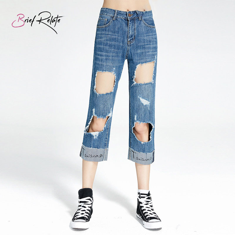Brief Relate Chic Wide Leg Denim Jeans Mid-waist Big Destoryed Holes Decoration Pants Ripped Boyfriend Women Blue
