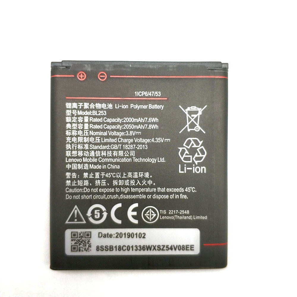2019 New BL253 BL 253 2000mAh Battery For Lenovo A2010 Bateria A 2010 / BL 253 BL-253 A1000 A1000m A 1000 Mobile Phone