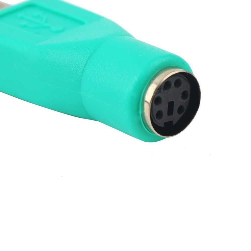 أعلى بيع 1 قطعة USB الإناث إلى PS/2 الذكور محول محول لوحة المفاتيح ماوس الفئران و Alipower عالية الجودة