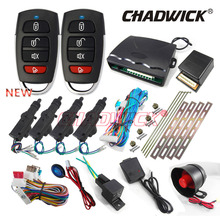 Universal 1-Way Vehicle Car Alarm System & central door lock system 1 master 3 slaves Keyless Entry locking Siren 8101 CHADWICK