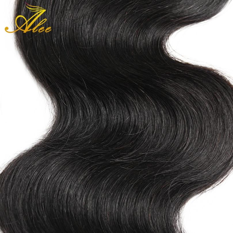 Good human hair weave brands cheap image collections hair good cheap weave brazilian hair 4 bundles brazilian body wave best good cheap weave brazilian hair pmusecretfo Choice Image