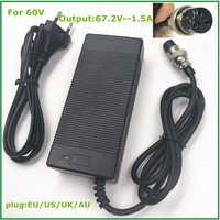 67.2V 1.5A charger 60V 1.5A power adapter for 60V 16S Lithium Li-ion e bike bicycle electric bike battery 3-Prong Inline