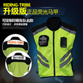 Free shipping Riding tribe motorcycle ride reflective vest jersey neon safety clothes vest reflect light Ventilation
