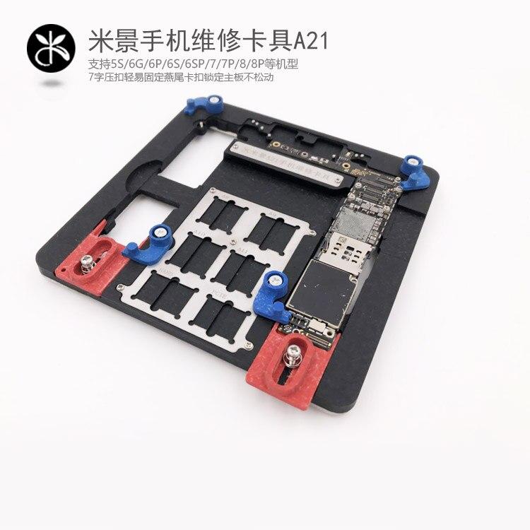Последний мобильный телефон материнской приспособление NAND Процессор обслуживания приспособление для Iphone 5S 6 г 6s 6s p 6 plus 7 г 7 большие 8 8 P A8 A9 A10...